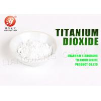 Buy cheap Strong Tint Reducing White Powder Anatase Titanium Dioxide CAS 13463-67-7 product
