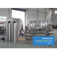 Buy cheap High Accuracy Reverse Osmosis Water Purification Equipment 250-100000 Lph Production Capacity product