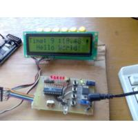 Buy cheap DIGITAL LCD CLOCK WITH PROJECTOR ET626 product