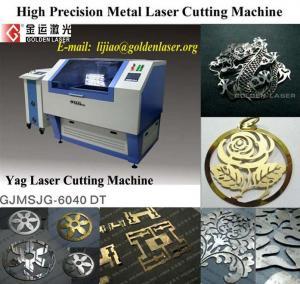 China YAG 500W Laser Cutting Brass Sheet Machinery on sale