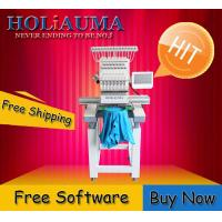 Buy cheap Lowest embroidery machine prices for HO1501 single head high speed computer embroidery machine product