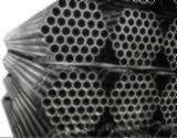 Buy cheap Tubería de acero negra product