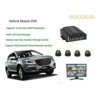 Buy cheap Four Channel Recoda HD Mobile DVR Anti Shack For Vehicle , 1080P Resolution product