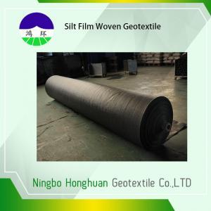 China разделенный полипропиленом Geotextile 200gsm сплетенный фильмом для подкрепления wholesale