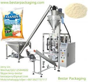Buy cheap Автоматическая вертикальная высокоскоростная машина упаковки сухого молока, машина упаковки мешка product