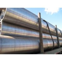 Buy cheap Boiler ASTM A335 P9 Tube Alloy Steel 34 Inch OD 864mm X 100mm Size Power Plant Applied product