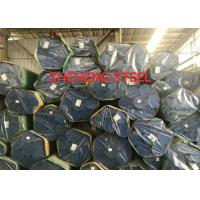 Buy cheap A312 Standard Heavily Cold Worked Stainless Steel Seamless Pipe 300 Series 304 / 316L product