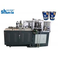 Buy cheap middle speed 70-80pcs automatic Intelligent Straight Paper Tube Forming Machine product