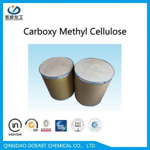 China Detergent Grade Sodium Carboxymethyl Cellulose CMC High Viscosity CAS 9004-32-4 on sale