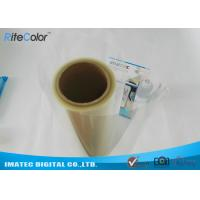 China Advertising Eco Solvent Inkjet Media PET Screen Printing Transparency Film 100 Micron on sale