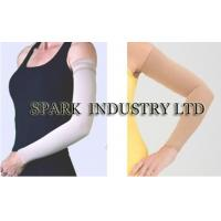 Buy cheap Medical Compression Stockings For Lymph Edema Arms Sleeves With White Color product