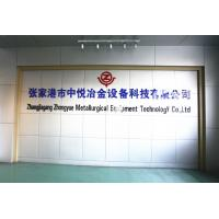 Zhangjiagang ZhongYue Metallurgy Equipment Technology Co.,Ltd