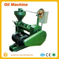 Buy cheap High performance seeds oil producing plant, screw oil extraction machine product