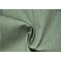 Buy cheap 100% Cotton Coated Poplin Fabric product