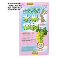 Buy cheap Fruta Planta Pink Version Fruit Extracts Natural Weight Reduce Capsules product
