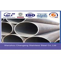 Quality 200mm Stainless Steel Straight Seam Welded Pipe SS For Water ASTM - 249 Q235A / Q235C for sale