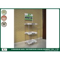 Buy cheap Drinking Bottles HIPS PVC Floor Display Rack Three Shelves Engraved product