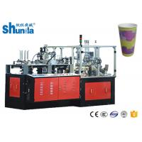 Buy cheap Double Wall Paper Cup Machine,ripple double wall paper cup sleeving machine product