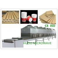 Buy cheap SS304 Stainless Steel Microwave Wood Drying Machine 100KW High Power product