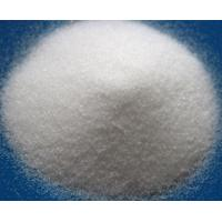 Buy cheap  EDTA Micronutrient Fertilizer product