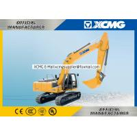 Buy cheap XCMG official manufacturer used  XE230C 23ton  hydraulic crawler  excavator 23520kg product
