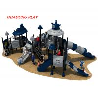 Buy cheap Sai Ya Hao Series Childrens Outdoor Playsets Playground Slide Long Life from wholesalers