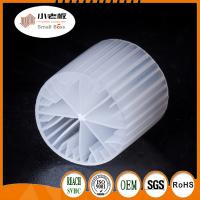 Buy cheap 15*15mm size with white color and virgin HDPE material MBBR filter media for anaerobic tank product