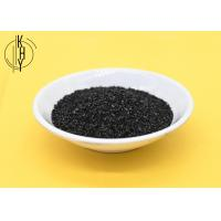 Buy cheap Washed Coal Based Water Purification Using Activated Carbon Ammonia / Nitrogen Removal For Ponds product