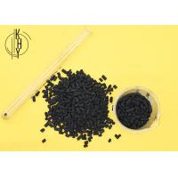 Quality Gas Mask Coal Based Extruded Activated Carbon Good Adsorption Black Color for sale