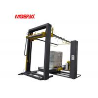 Buy cheap Simple Operation Automatic Pallet Dispenser For Automatic Palletizing product