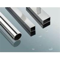 Buy cheap High Quality Stainless Steel Welded piping 304 for Construction, decoration product