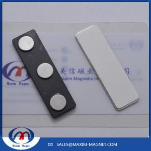 Buy cheap 3 つのディスク磁石が付いている磁気バッジのホールダー product