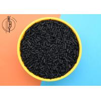 Buy cheap Industrial High Surface Area Air Scrubber Activated Carbon China product