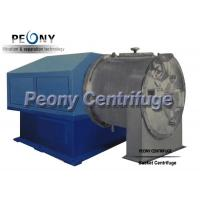Buy cheap Automatic 2 Stage Pusher basket centrifuge used for removing moisture from salt mixture product