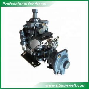 Buy cheap Original/Aftermarket High quality Cummins 6BT Diesel Engine Fuel Injection Pump 3916987 product