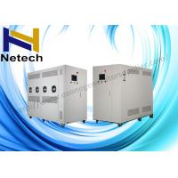 Buy cheap 150 - 220g/h Intelligent Complete Ozone Machine With PLC For Wastewater Treatment product