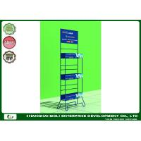 Buy cheap 4s motor store metal fixture fuel oil display rack floor lubricant shelving display for sale ML-12088 product