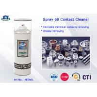 Buy cheap Electric contact spray cleaner non flammable fast and safe clean product