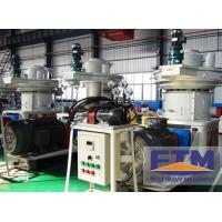 China Wood Pellet Machine For Sale/High Quality Wood Pellet Mill For Sale on sale