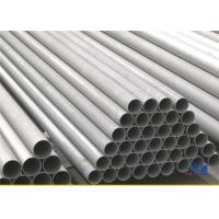 Buy cheap 304/304L Stainless steel industry/sanitary seamless pipe or tubes from wholesalers