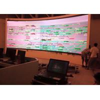 Buy cheap Meeting Room 4mm color Curved LED Screens with High Refresh Rate product