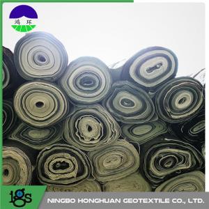 Buy cheap Nonwoven/PP сплетенный составной Geotextile для строительства дорог from wholesalers