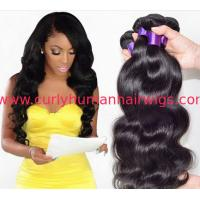 China Fashion 6A 100% Peruvian Virgin Hair Straight Peruvian Hair Bundles Black 18 Inch wholesale