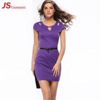 Buy cheap 20602 Wholesale Price Occident Hot Fashion Express Dress Slim Hollow Short-Sleeved Dress product