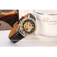Quality Forsining Fashion Black Leather Ladies Automatic Watch Gold Skeleton for sale