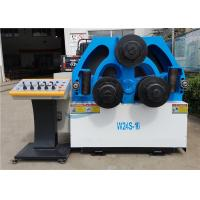 Buy cheap Mild Steel Pipe And Tube Bending Machines Three Roller NC / CNC Optional product
