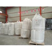 Buy cheap White Powder Appearance Sodium Pyroantimonate Glass Refining Agent JT-102 product