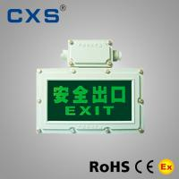 China IP65 Dust LED Explosion Proof Lights / Wall Emergency Exit Lamp on sale