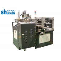 Buy cheap Auto High Speed Paper Lid Forming Machine Paper Made Glass Cup Cover Forming product