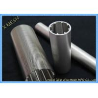 Buy cheap 4 Inch Welded Metal Wire Mesh , Wrapped PVC Water Well Screen Slotted Pipe product